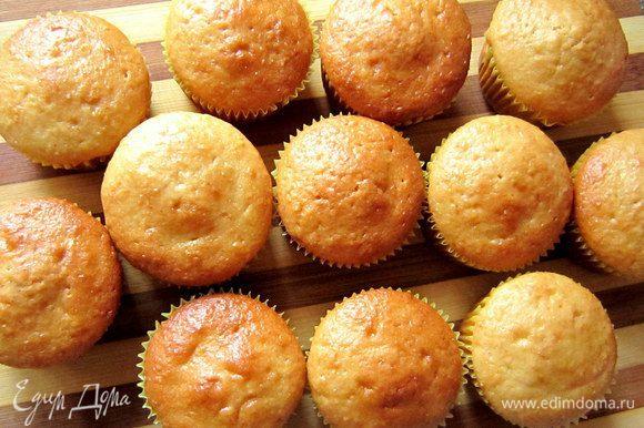 После выпечки оставить кексы в форме ещё 5 мин. Затем вынуть их из формы и дать остыть (лучше на кухонной решётке).
