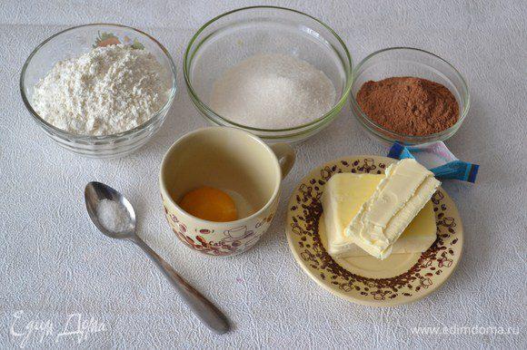 Наши ингредиенты для основы