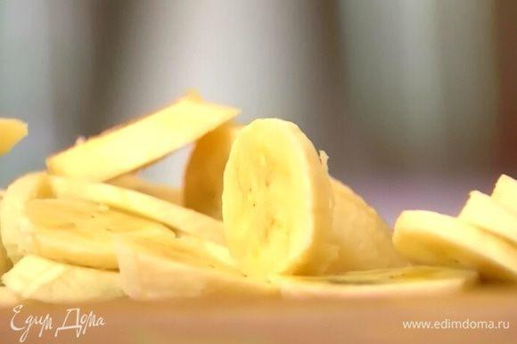 Бананы почистить и нарезать наискосок.