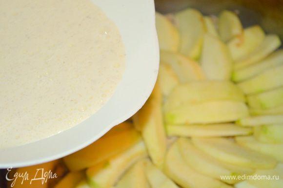 заливаем наши яблоки этой смесью