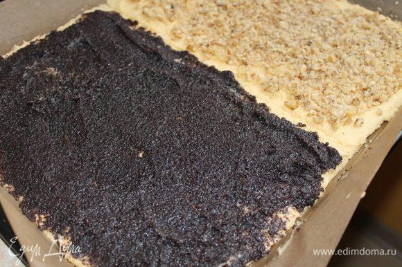 на одну часть намазываем готовую начинку с мака, на другую берем молотый орех. Мак если нет готового, то можно сделать самим: мак - проварим с небольшим количеством воды, перемалываем на мясорубке, добавим полстакана сахара, желток, 3 ст.л. муки, 1 ч.л. разрыхлителя, взбитый белок.
