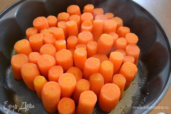 Морковь должна заполнить всю форму, отступая буквально пол сантиметра от края формы. У меня форма оказалась слишком большой (27 см), поэтому пришлось все морковки немного подтянуть к середине...