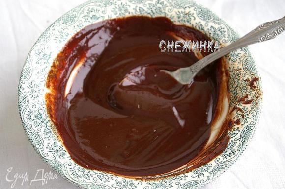 Для глазури растапливаем на водяной бане шоколад с маслом и сахарной пудрой. Когда масса стала однородной, снимаем с водяной бани и, помешивая массу, вливаем горячие сливки. Размешиваем до однородности и остужаем.
