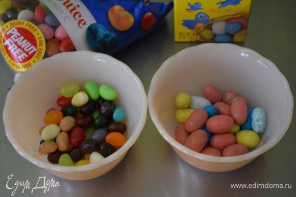 Приготовим конфеты.
