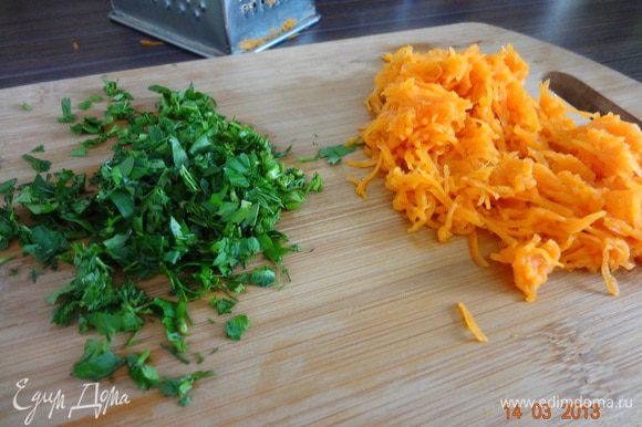 Морковь натереть на мелкой терке, зелень помыть, мелко порубить. Яйца взбить со сливками, добавить морковь и зелень, посолить и поперчить по вкусу.