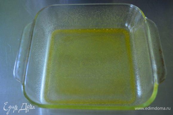 Квадратную форму смазать маслом.
