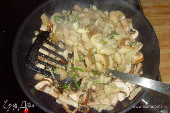 Грибы порубить, потушить на оливковом масле с добавлением соли, перца и розмарина..