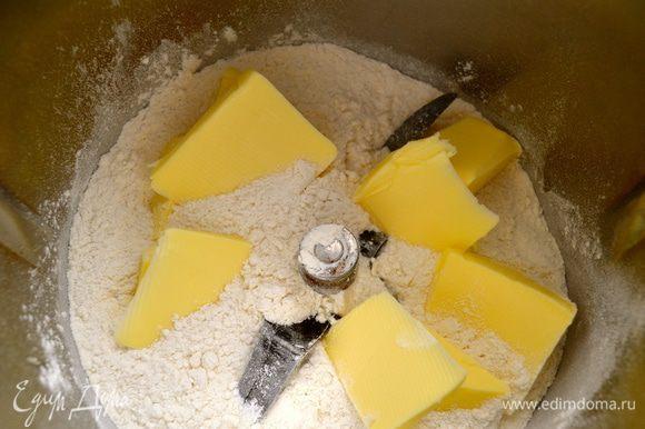 Начнем с подготовки теста. В чаше кухонного комбайна порубить в крошку муку с холодным маслом.