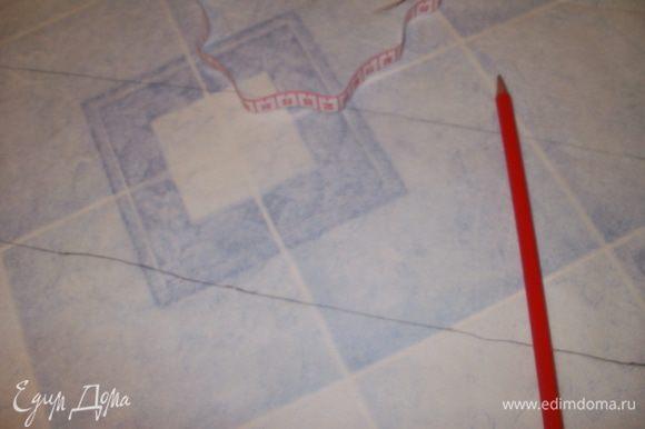 Делаем обмеры нашего тортика для украшения: высота и диаметр. На пергаменте чертим прямоугольник с запасом в длине и высотой +1 см.
