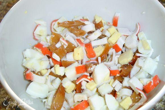 Грибы,яйца, крабовые палочки смешиваем,