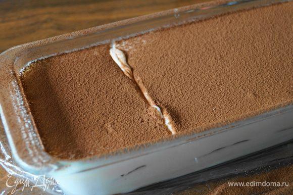 Посыпать тирамису какао, нарезать на кусочки и подавать к столу. Приятного аппетита!!!