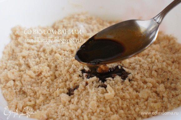 В 1 ст. ложке горячей воды растворить 1 столовую ложку кофе. Добавить кофе в крошку из муки и масла и взбить на низкой скорости. Затем добавить среднюю скорость и взбивать еще в течение 2 минут.