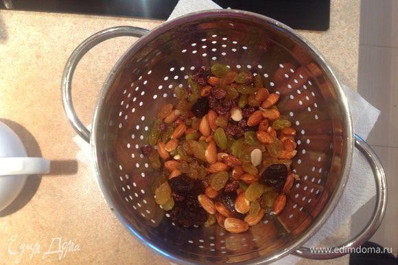 Вымыть и обсушить сухофрукты и орехи