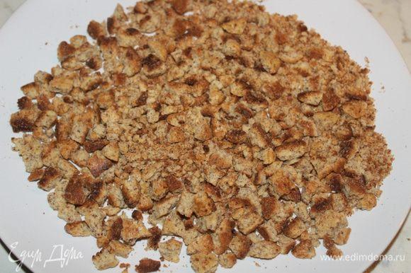 Печенье поломать на мелкие кусочки.