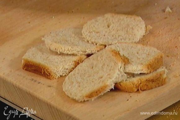 Кондитерским кольцом вырезать из хлеба 12 кружков.