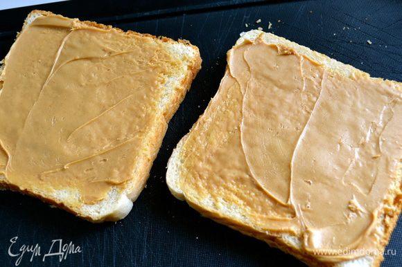 Намазать арахисовым маслом каждый ломтик хлеба только с одной стороны.