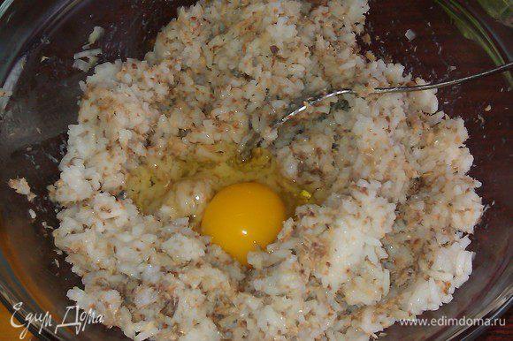 Вбиваем яйца, вымешиваем, пробуем на соль, перчим.