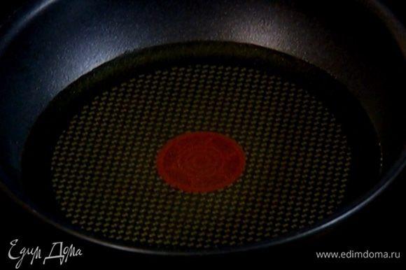 Разогреть в сковороде оливковое масло.