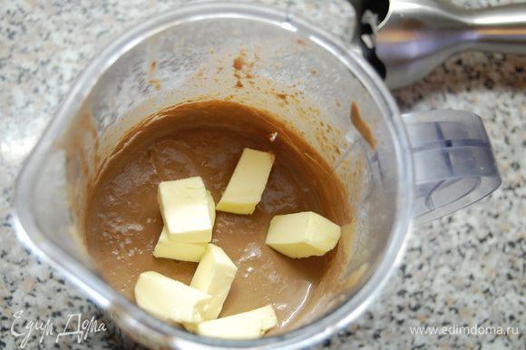 Частями ввести в паштет 130 г охлажденного масла, каждый раз тщательно взбивая.