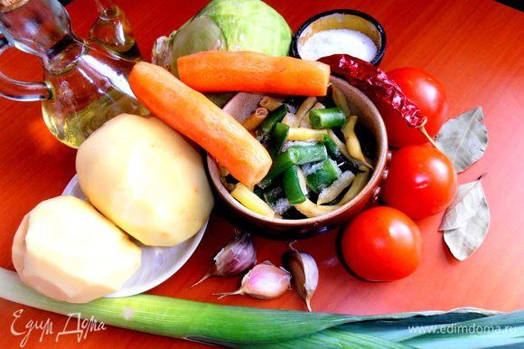 Продукты...Также можно добавить кабачок (цукини),зелёный горошек,брюссельскую или цветную капусту...