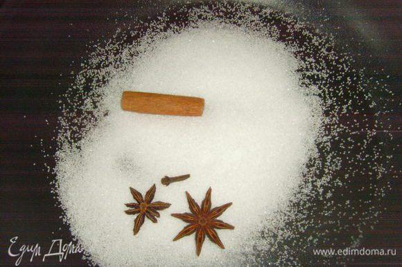Сахар растопить на сковороде на среднем огне, добавив корицу, гвоздику, анис.