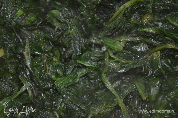 шпинат чуть притушить на сковороде, чтобы с него ушла вода