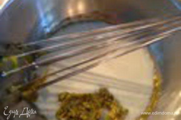добавить молоко и фисташковую пасту.