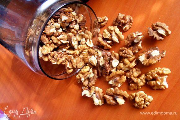 Грецкие орехи здесь отлично подошли,но и с семечками,например,тоже будет вкусно!