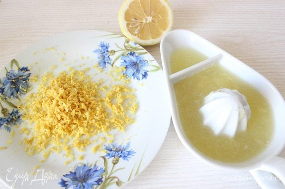 Лимонный крем: Цедру мелко нарезать-натереть