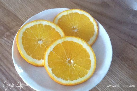 В любом случае, не забыть подать апельсиновые слайсы. Любители выдавливают сок прямо на рыбу. Рекомендую закончить трапезу апельсином. Цирусовое послевкусие - гарантировано.