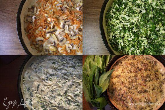 Собираем наш пирог. Выкладываем грибы, овощную начинку, добавляем соль и перец по вкусу. Заливаем майонезно-яичной смесью. Запекаем в духовку при 170 градусах на 35-40 минут. Весенний пирог готов! Приятного аппетита!
