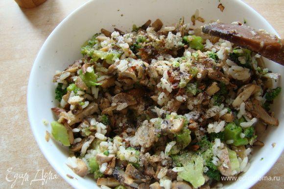Мелко нарезать брокколи, грибы, поперчить, посолить и соединить с рисом и сырым яйцом.