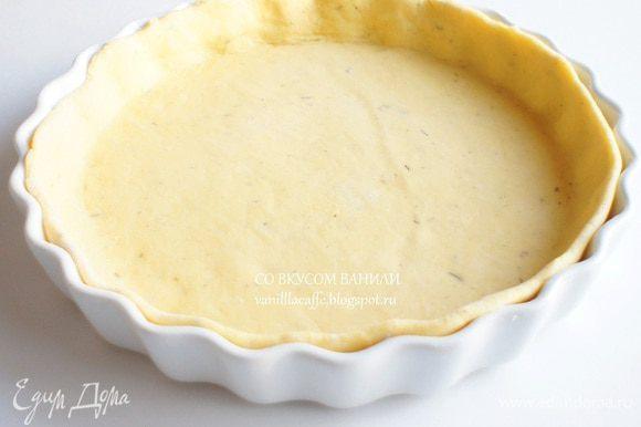 Форму смазать сливочным маслом. Тесто раскатать и выложить в форму. Если тесто, замешенное на сливочном масле, не удается раскатать, распределите его по форме равномерно с помощью рук.