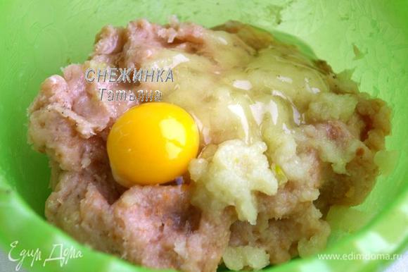 Готовим фарш. Куриное филе пропускаем через мясорубку вместе с луком. У меня был заранее приготовленный фарш, поэтому луковицу я натёрла на самой мелкой тёрке. Добавляем яйцо и солим по вкусу. Хорошо вымешиваем фарш рукой, чтобы все ингредиенты хорошо смешались.
