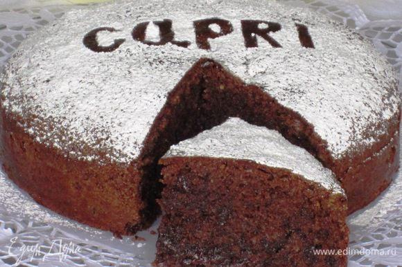 Удалить буквы и наслаждаться.....Приятного аппетита:)P.S.Когда пирог остынет,то я всегда ставлю его в холодильник на 1 час.Обожаю этот пирог на 2й день!!