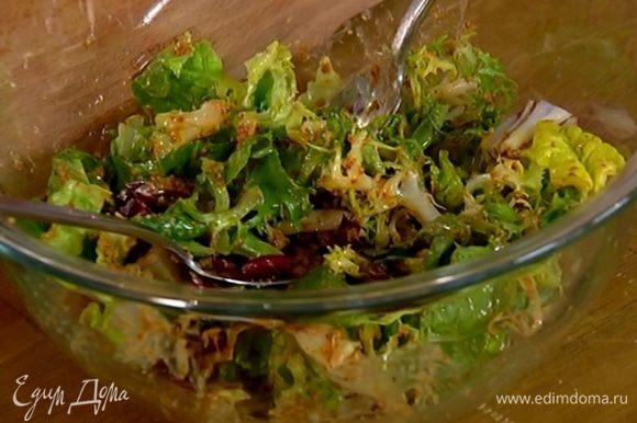 Салатные листья приправить песто, сбрызнуть оливковым маслом, перемешать и оставить пропитываться.