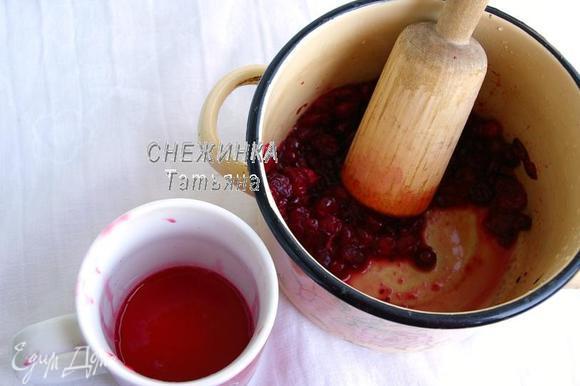 Клюкву разминаем толкушкой, затем выдавливаем из неё сок, отжимая ягоды через марлю.