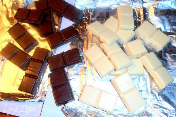 Теперь об украшении...Можно и так подать,но можно полить растопленным шоколадом! Я для примера взяла оба цвета,но не обязательно...Для зимнего пейзажа можно покрыть чёрной глазурью и присыпать кокосом в виде снега...