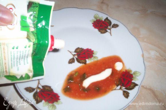 К двум-трем столовым ложкам соуса добавим немного майонеза, чтобы немного смягчить вкус.