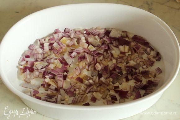 Форму для запекания слегка смазать оливковым маслом и выложить в нее лук.