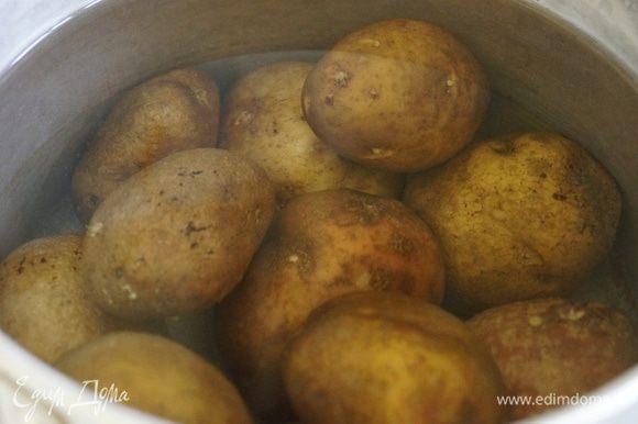 Картофель отварить в мундире, до готовности