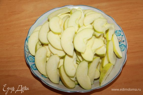 Начинаем с яблок: вымыть, очистить, нарезать.