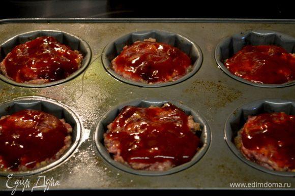 Выложить поверх митлоф на 12 порций и поставить в разогретую духовку/не прикрывая/на 30мин. Если форма больше время увеличьте.