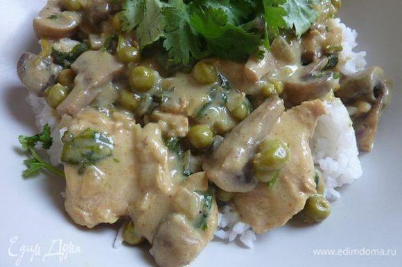 Большое спасибо Лизе Пироговой - LIZA PIROGOVA за прекрасный рецепт кари http://www.edimdoma.ru/retsepty/53852-karri-s-kokosom-i-indeykoy-kuhni-narodov-mira готовила уже не раз и очень всем советую.