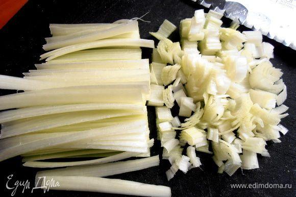 В это время готовим начинку...Нарезаем лук (у меня белая часть лука порея,всегда остаётся от зелени для салата!)