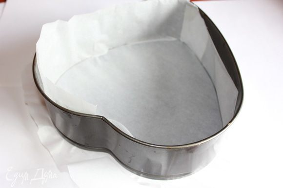 Разогреть духовку до 180 градусов. Небольшую форму выстелить кулинарной бумагой.