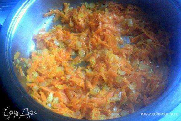 Мелко порезать лук, морковь натереть на терке. Пассировать овощи на растительном масле до мягкости.