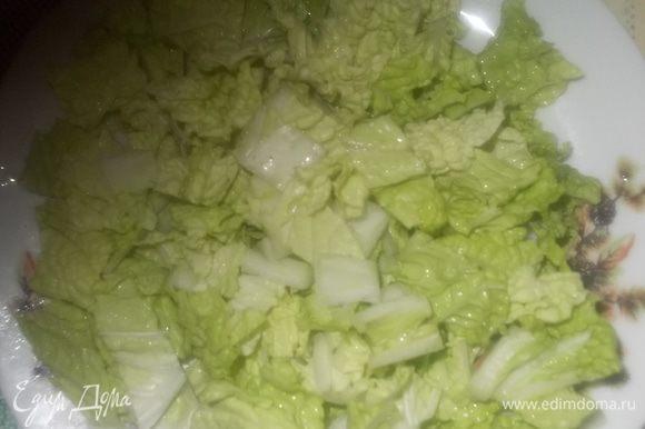 капусту помыть,обсушить и нарезать на квадратики мягкую часть листьев