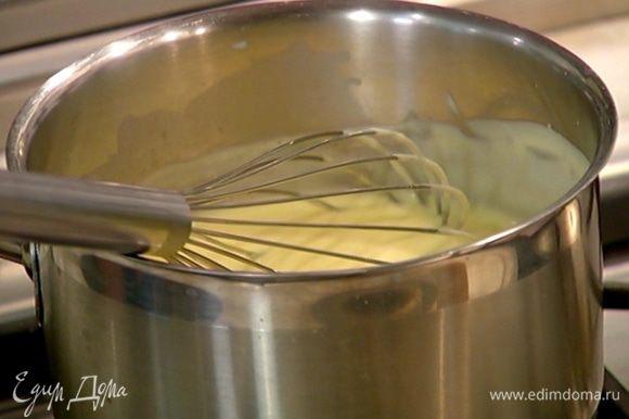 Перелить молочно-желтковую массу обратно в кастрюлю и, непрерывно помешивая, уваривать на медленном огне. Когда крем загустеет, снять с огня и продолжать перемешивать еще несколько минут.