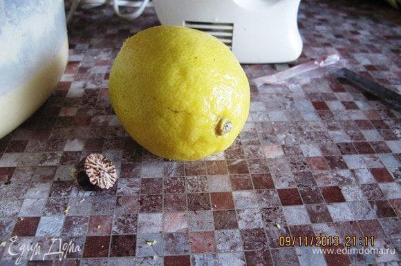 Натереть мускатный орех и цедру лимона. Из самого лимона выдавить сок.